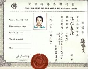Instructor-certificate