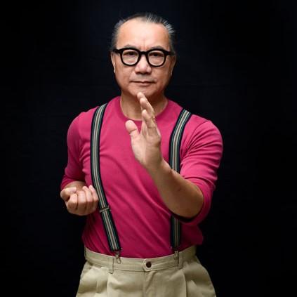 Wan Kam Leung Wu Sao