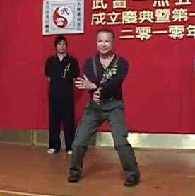 Siu Lim Tao