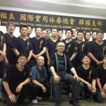 2012 年南韓研討會